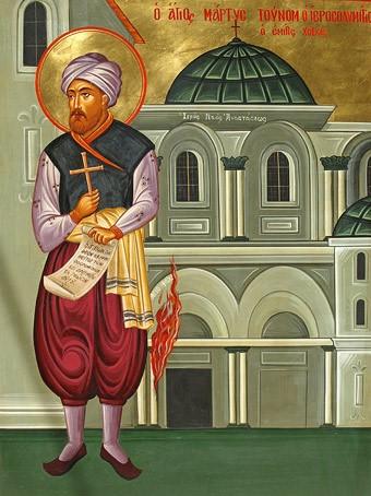 holy martyr Tunom