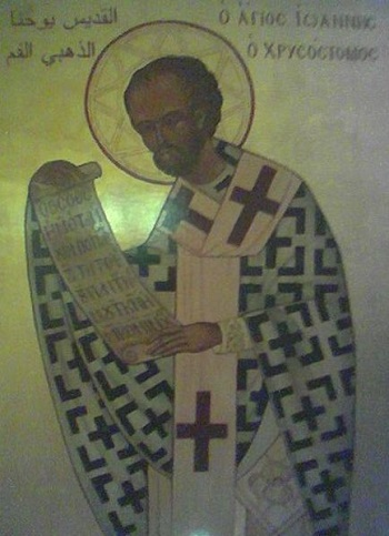 St_Chrysostome